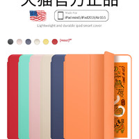 ZOYU iPadmini5保护套