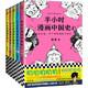 京东PLUS会员:《半小时漫画历史系列》(共5册) 低至70.5元