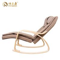 怡禾康 YH-7087 家用多功能很美的按摩椅休闲摇椅