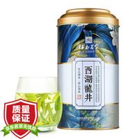 梅府茗家  西湖龙井茶明前一级罐装 200g +凑单品