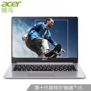acer 宏碁 蜂鸟Fun 14英寸笔记本电脑(i5-10210U、8GB、512GB、MX250)