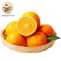 移动端:爱媛38号果冻橙 手撕橙子 中果16个装
