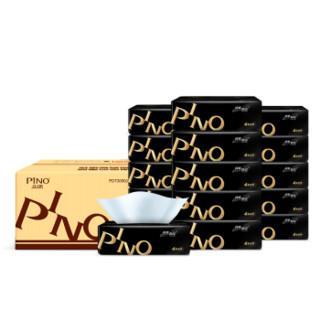 京东PLUS会员 : 心相印 品诺黑色经典系列 抽纸 4层90抽*16包(161*190mm) *5件
