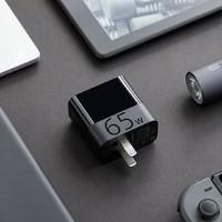 ZMI 紫米 HA712 电源适配器 65W + C-TO-C Type-C数据线 5A 1.5米