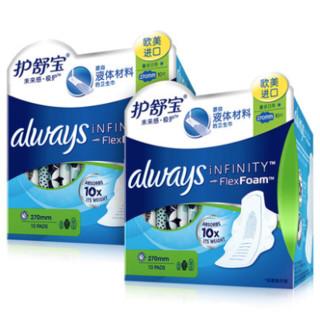 whisper 护舒宝 未来感·极护液体卫生巾 量多日用270mm 20片