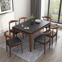 唐弓 餐桌椅组合 餐桌1.2米+4椅