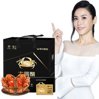 今锦上 黑金系列大闸蟹礼券 1388型 公蟹5.0两/只 母蟹3.5两/只 4对8只生鲜螃蟹 海鲜水产