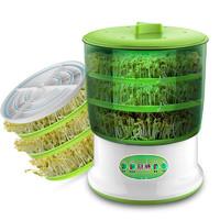 容威豆芽机家用全自动多功能大容量智能发豆牙盆生绿豆芽神器芽罐