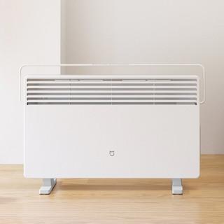 MIJIA 米家 智能电暖器 白色