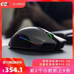 Razer 雷蛇 锐蝮蛇 5G无线游戏鼠标 16000dpi