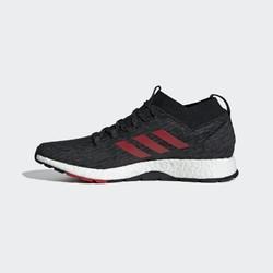 adidas 阿迪达斯 PureBOOST RBL 中性款跑步鞋