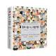 小编精选:《社会心理学》(第11版) 低至30.4元