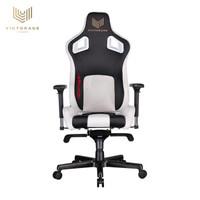 维齐 电竞椅电脑椅
