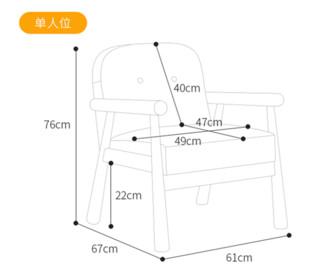 午憩宝 WQB-9803 北欧单人沙发椅