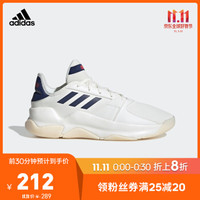 adidas 阿迪达斯 STREETFLOW EE7823 男子场上篮球鞋