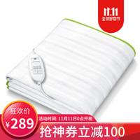 博雅(Beurer)德国进口电热毯 新品无辐射电褥 床上单人电热毯TS15 3个档位