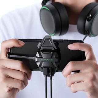BLACK SHARK 黑鲨 快充数字耳放 Type-C转3.5mm转换线