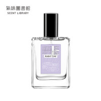 SCENT LIBRARY 气味图书馆 男女淡香水持久留香 50ml