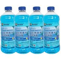 嘉岗国际 车用玻璃水 -15度 1.3L *4件