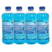汽车玻璃水 -15℃ 1.3L *4件