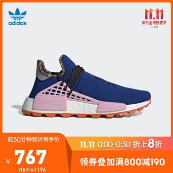 阿迪达斯官网adidas 三叶草PW SOLAR HU NMD男女鞋经典运动鞋EE7579 如图 45