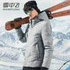 SNOW FLYING 雪中飞 X90143377F- 男士冬季羽绒服