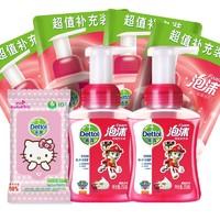 滴露泡沫洗手液儿童抑菌杀菌泡泡型包邮家用按压瓶装带补充替换装