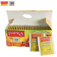 IMPRA英伯伦  斯里兰卡原装进口 柠檬味调味红茶 30茶包 满减送