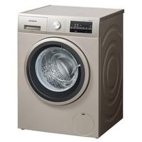 SIEMENS 西門子 WD14G4631W 8公斤 洗烘一體機