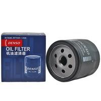 DENSO 电装 260340-2300 机油滤芯 EA211发动机适用