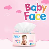 C&S 洁柔 BabyFace系列 面巾纸  3层*130抽*24包