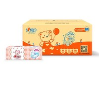 心相印 嬰兒專用抽紙 3層*110抽*15包