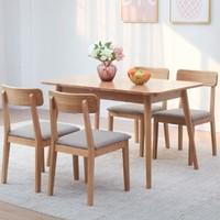 源氏木语 纯实木伸缩餐桌套装 1m-1.4m餐桌+4椅