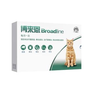 Broadline 博来恩  猫用驱虫剂 2.5-7.5kg猫 3支装 *2件