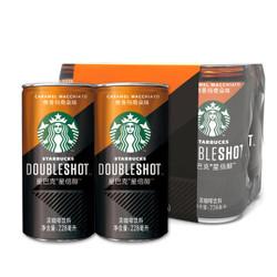 starbucks 星巴克 Doubleshot星倍醇 玛奇朵味浓咖啡饮料 228ml*6罐 *4件