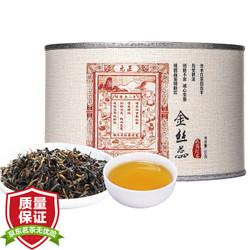 正山堂茶业 元正金丝蕊正山小种红茶武夷山茶叶50g *5件