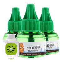 巴比诺 电热蚊香液  3液 1器
