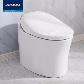 11号前15分钟九牧(JOMOO) 遥控全自动冲水烘干座便电动一体式智能马桶Z1S600 305坑距