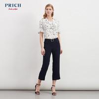 PRICH夏季新款女士通勤正装裤子纯色收腰西装裤 PRTC86503M