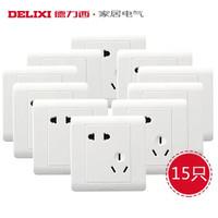 DELIXI/德力西 开关插座套餐 错位五孔插座面板5孔 15只装 *3件