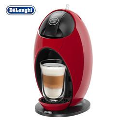 De'Longhi 德龙EDG250.R  胶囊咖啡机