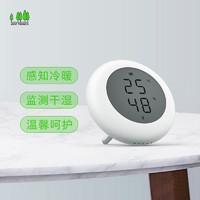 锤子科技畅呼吸电子温湿度计家用高精度数显室内壁挂式台式婴儿房