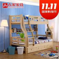 A家家具 儿童床 实木上下床双层子母床高低床(直梯款单床 1.2*1.9米)(需用券)
