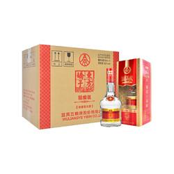 五粮液股份公司 东方娇子 精酿52度 500ml*6瓶浓香型白酒箱装 *2件