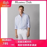 预售 Massimo Dutti男装 2019秋冬新款修身款纹理棉质长袖衬衫 00137101403