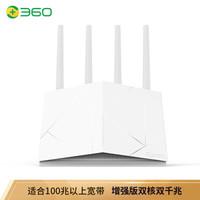 360 家庭防火墙 V5S 增强版 路由器