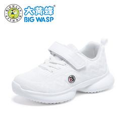 大黄蜂/BIG WASP女童运动鞋2019春季新款男童休闲鞋透气中大童波鞋儿童鞋子 *2件