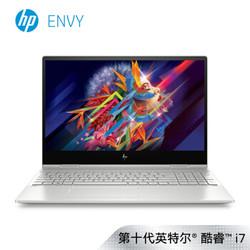 惠普(HP)ENVYx360 15 15.6英寸轻薄翻转笔记本(i7-10510U 8G 512G PCIE SSD MX250 4G 触控屏)银