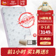 Serta/美国舒达 梦想家儿童床垫 乳胶海绵单人弹簧硬垫旗舰店官方 3349元