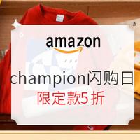 亚马逊中国 champion 超级闪购日